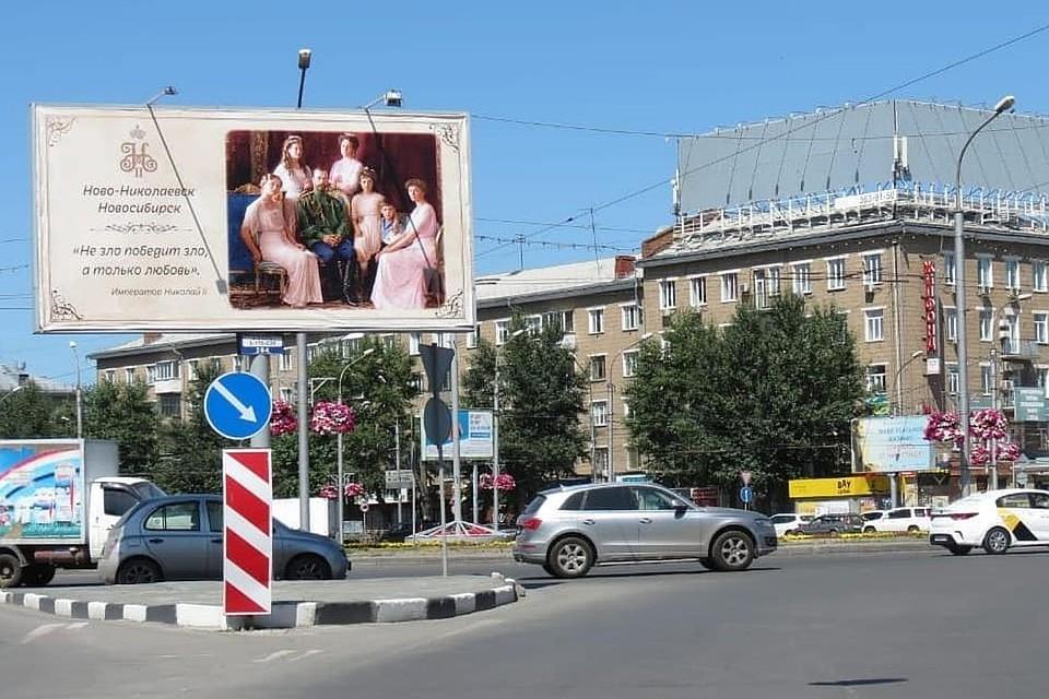 Новосибирск натяжные потолки картинки презентации