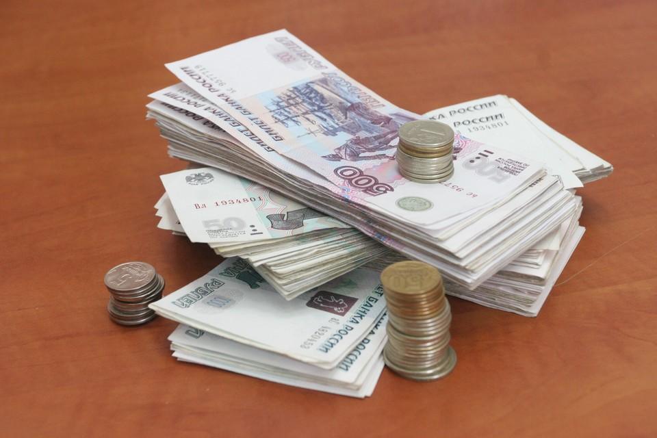 Самые высокие зарплаты получают в сфере культуры, спорта и организации досуга.