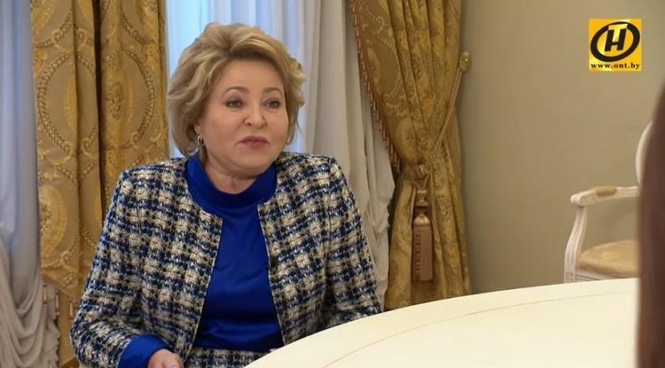 Матвиенко выступает за единую валюту для Беларуси и России.