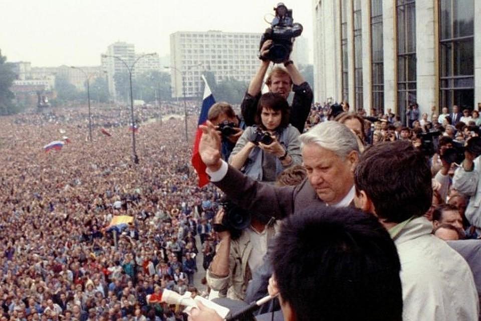 После событий августа 1991 года власть в стране фактически перешла под контроль команды Бориса Ельцина. Фото: Ельцин центр