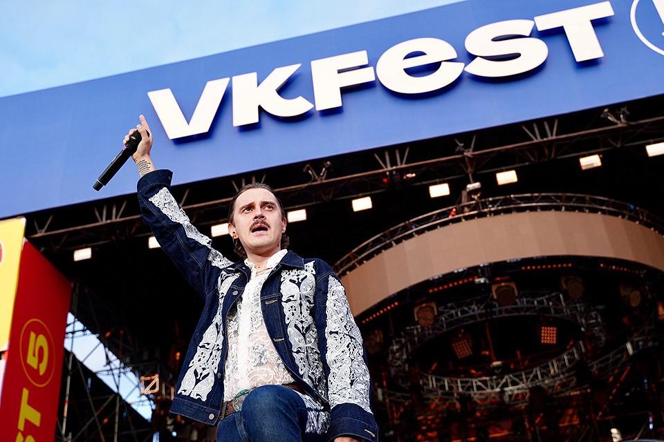 Пятый VK Fest прошёл 20 и 21 июля в Парке 300-летия Санкт-Петербурга.