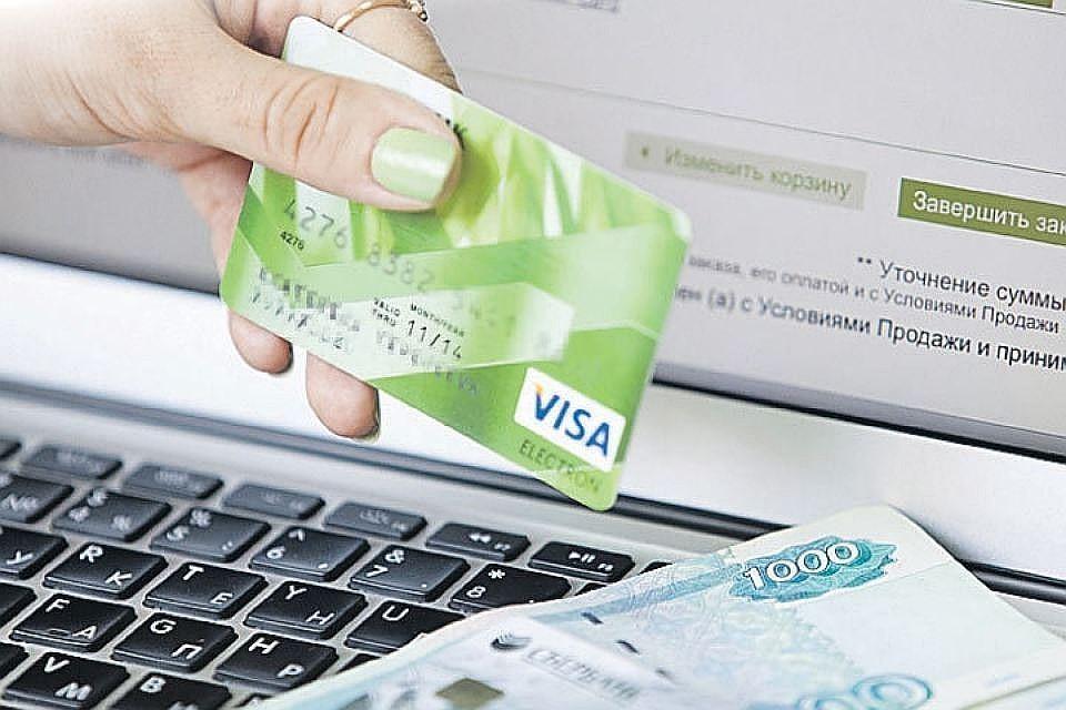 вива деньги оплатить кредит банковской картой