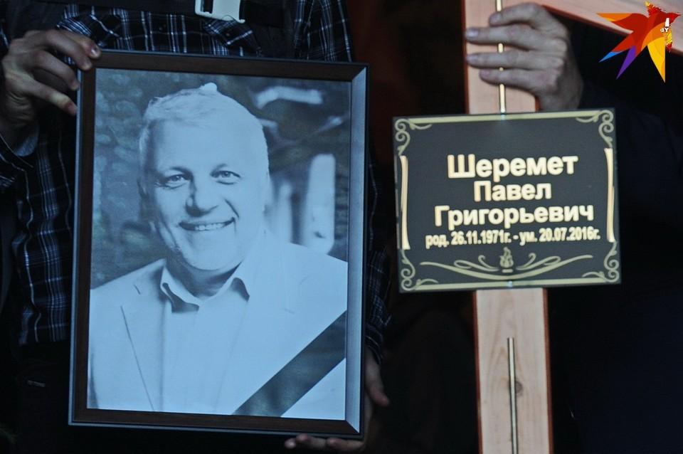 Зеленский получил закрытую информацию по делу Шеремета и пообещал, что убийц найдут.