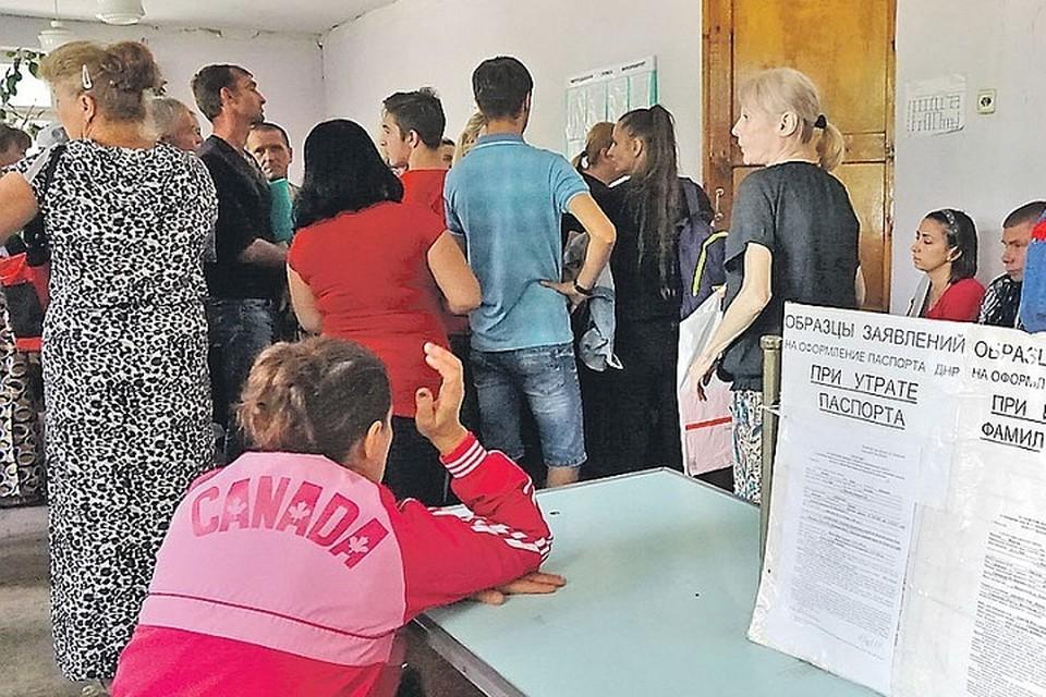 Жители Донбасса продолжают стоять в очередях на подачу документов