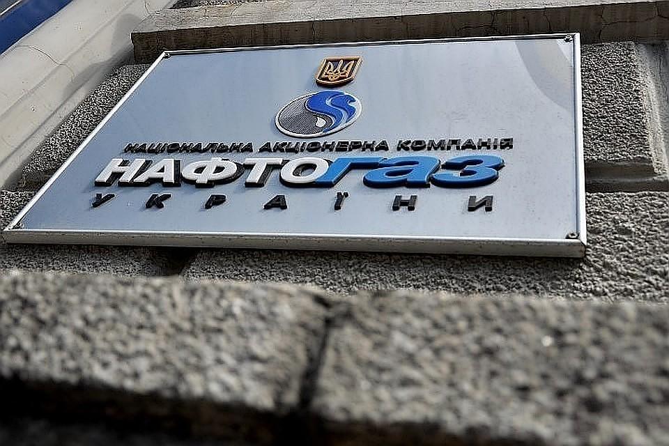 """«Нафтогаз"""" Украины отреагировал на новости о краткосрочном соглашении на транзит газа"""