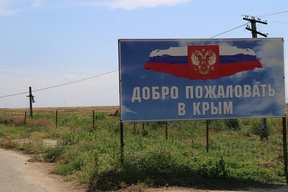 Крымчане с радостью принимают украинских туристов