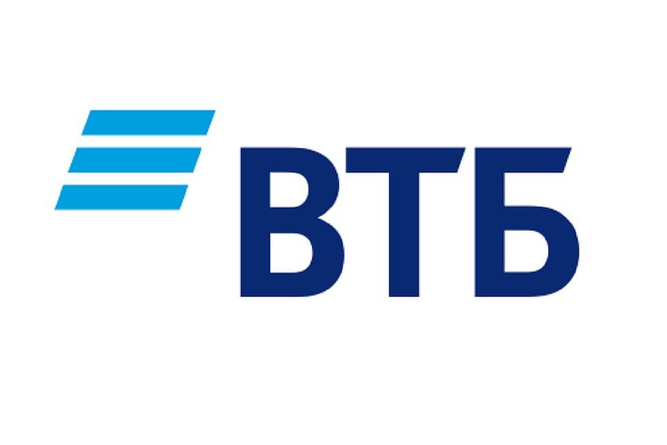 закрытие кредита втб кредит в россельхозбанке онлайн на карту сбербанка