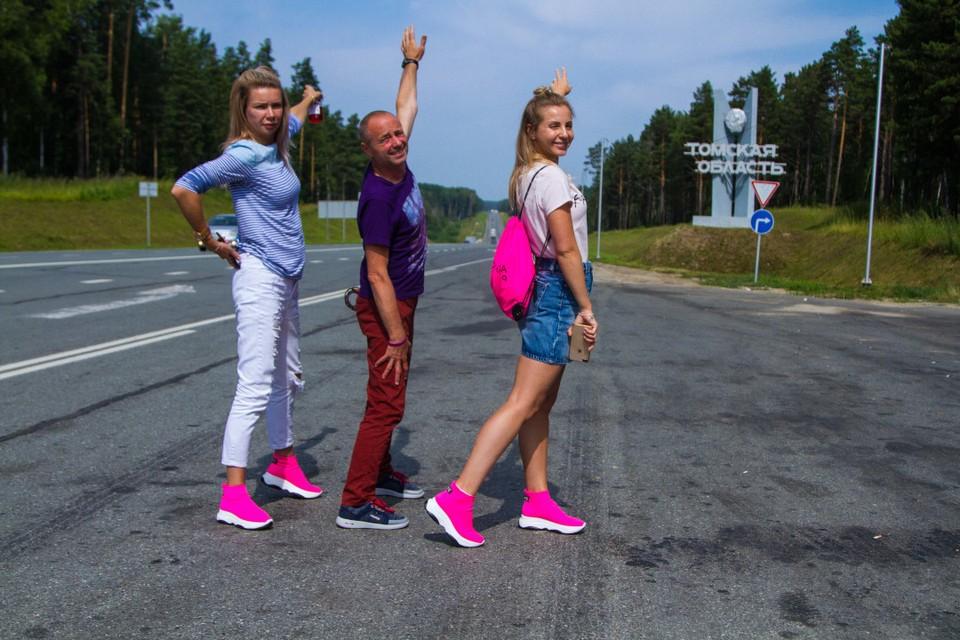 Блогеры команды «Комсомольской правды» по дороге в Томск!