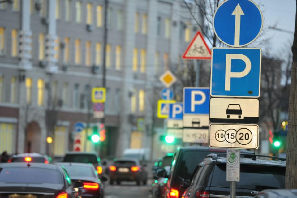 Омичам рассказали, где можно оставить машину в центре на День города-2019