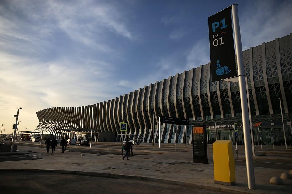 Новый аэропорт открыли в апреле 2018 года