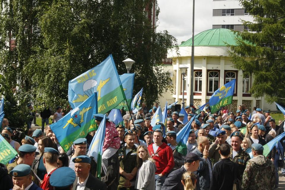 В Кирове прошли праздничные мероприятия в честь дня ВДВ