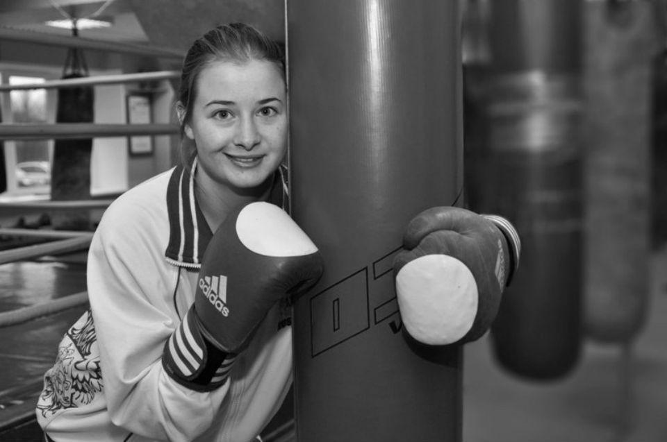 Элине Гисмеевой было 27 лет.