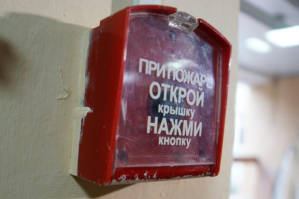 В учебном корпусе Академии ФСБ ликвидирован пожар.