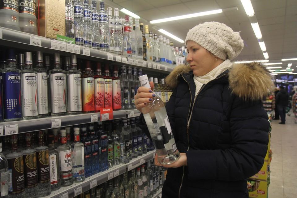 Минэкономразвития раскритиковало законопроект о запрете продажи алкогольной продукции крепости 16,5% лицам, не достигшим 21 года