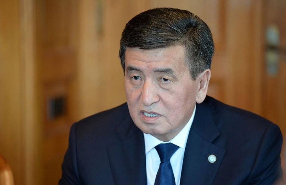 Ранее президент прервал свой краткосрочный отпуск и вернулся в Бишкек.