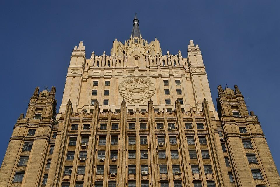 Здание МИД в Москве.