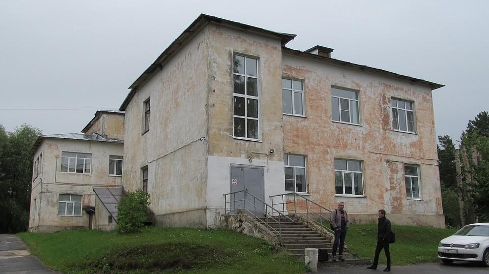 Больница в Оргтруде