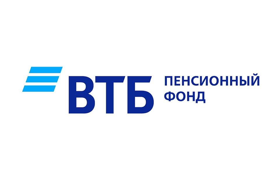 втб 24 кредит для пенсионеров онлайн заявка