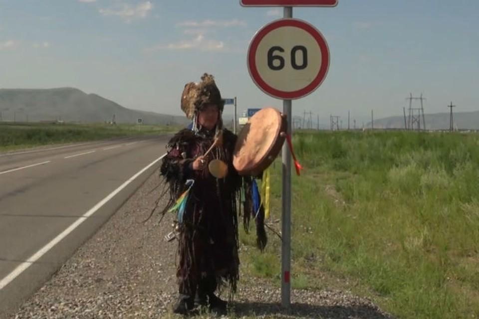 «Чтобы не путали знаки»: полиция Тувы обратилась к шаманам, чтобы обеспечить безопасность на дорогах