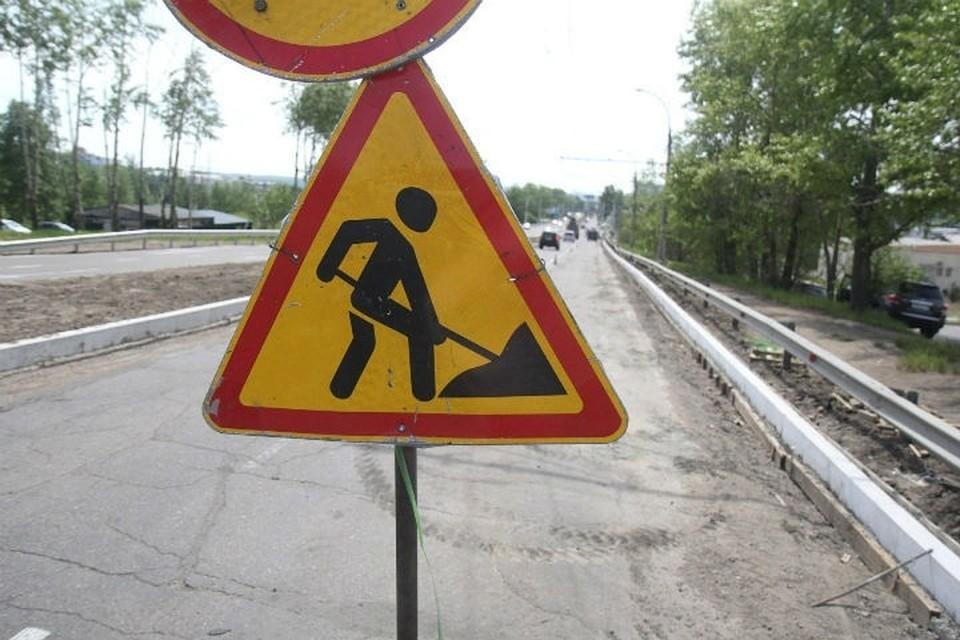 Перекрытие дорог в Иркутске: по каким улицам нельзя проехать до осени
