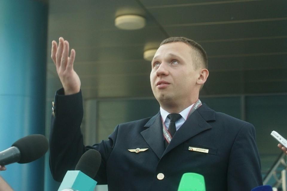 Дмитрий Ивлицкий - старший бортпроводник А321, который совершил аварийную посадку в кукурузном поле