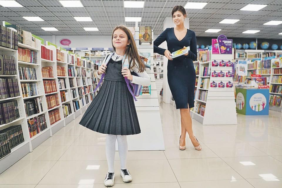 Устройте покупку формы как показ мод - и дети к 1 сентября потянутся!