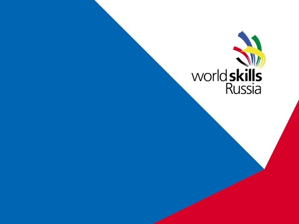 Томские участники примут участие в мировом чемпионате в двух компетенциях. Фото: из открытых источников.