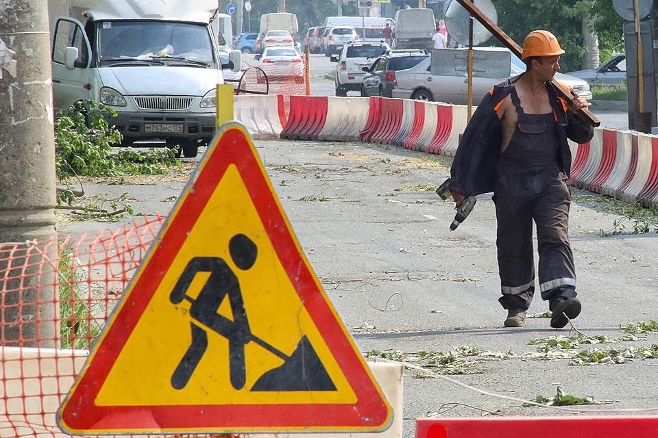 Минтруд оценит возможность введения в России четырехдневной рабочей недели.