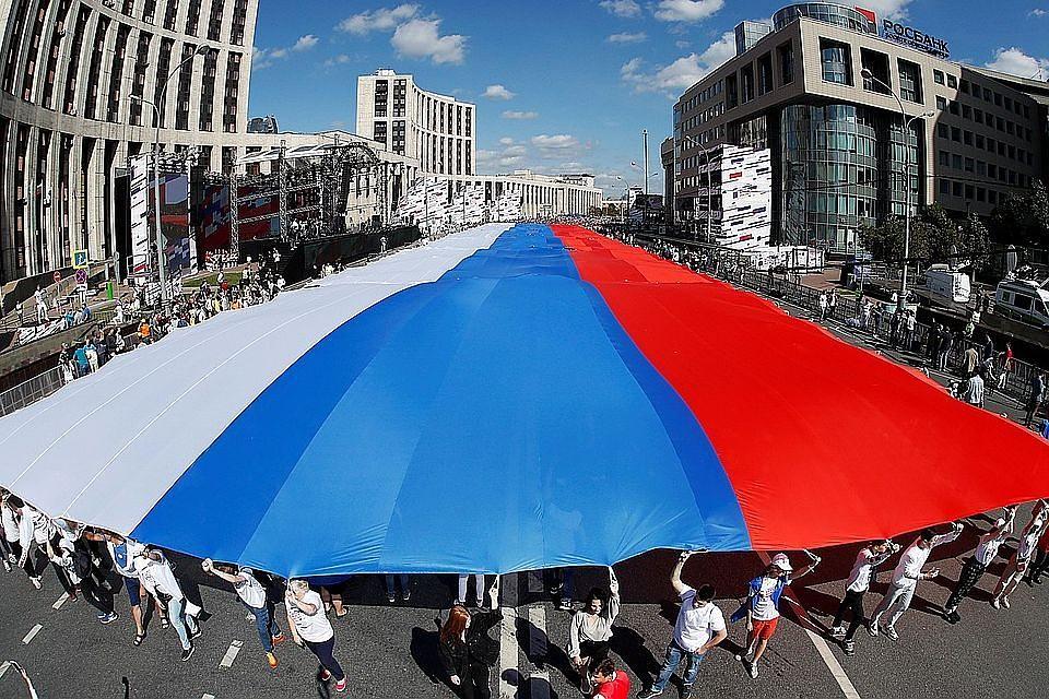 У России теперь точно есть свой национальный флаг