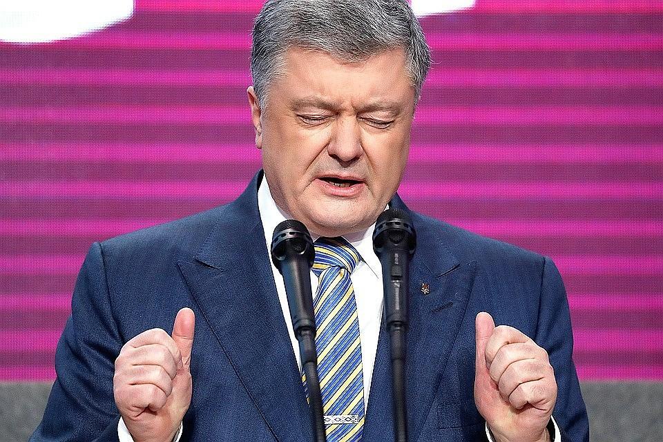 Депутат рады заявил что при помощи Порошенко США управляют Украиной