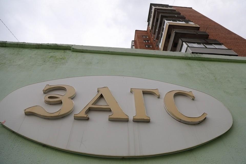 В Красноярске арестовали заведующую ЗАГСа, выдававшую цыганкам свидетельства о рождении несуществующих детей