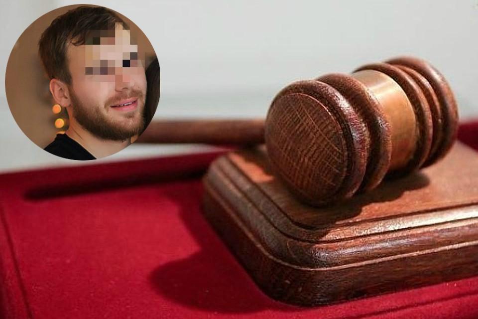 Решение суд вынес еще в 2017 году.