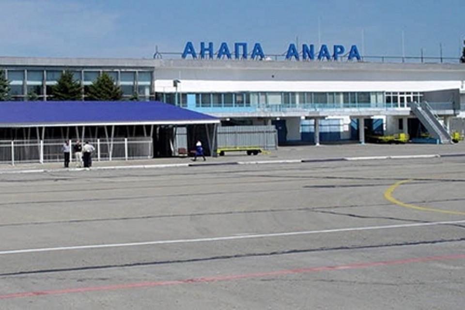 Фото: aeroport-anapa.ru