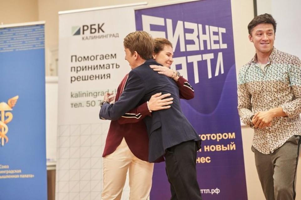 """В Калининграде прошел полуфинальный этап """"Бизнес Баттла""""."""