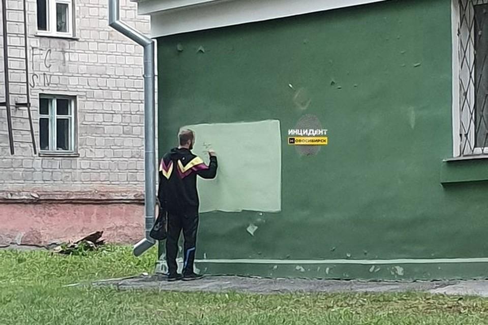 """Новосибирцев возмутил парень, который писал на домах рекламу наркотиков. Фото: """"Инцидент Новосибирск"""""""