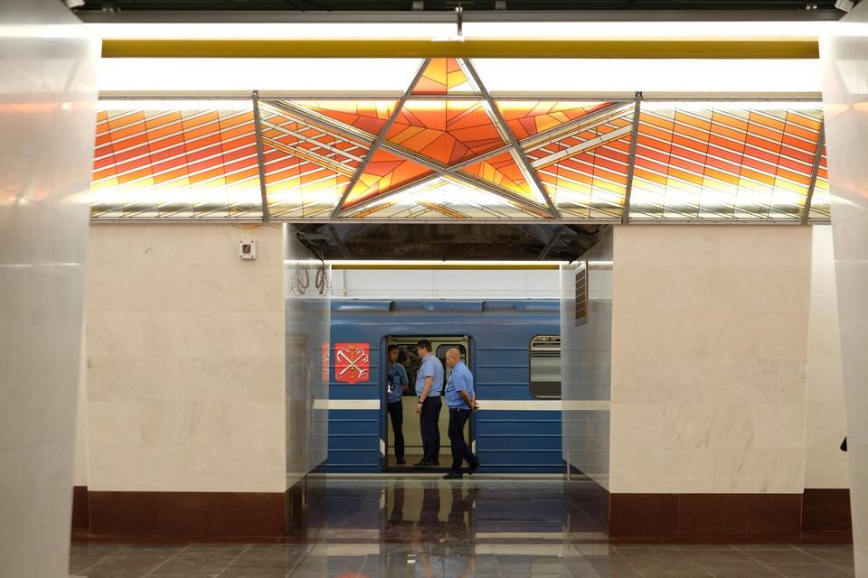 Прямая трансляция с открытия новых станций метро в Санкт-Петербурге 5 сентября 2019 года.