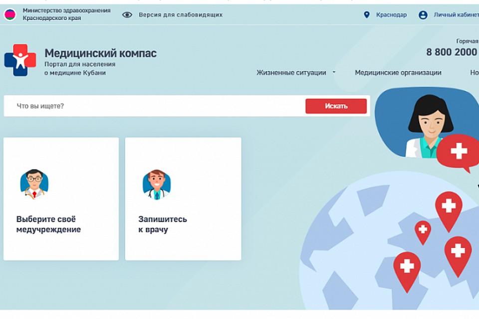 Онлайн кредит в краснодарском крае