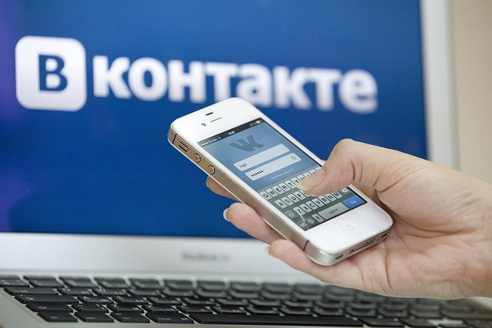 Приложение открывается напрямую в VK и не требует установки