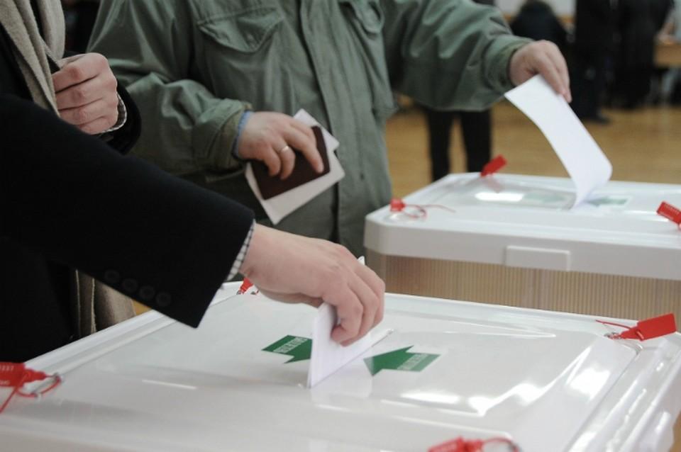 В Комсомольске огласили итог выборов главы города и депутатов Гордумы