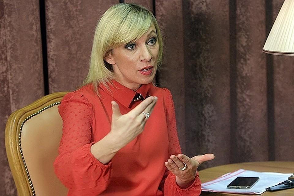 Мария Захарова сообщила, что Москва обратилась в Интерпол
