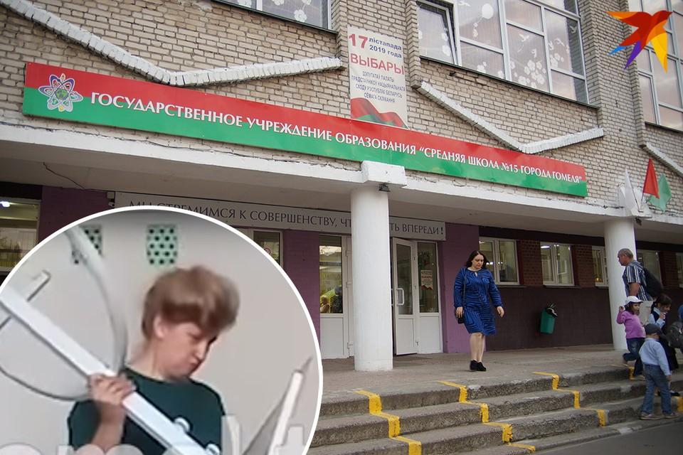 О скандальном случае в гомельской средней школе №15 узнала вся страна