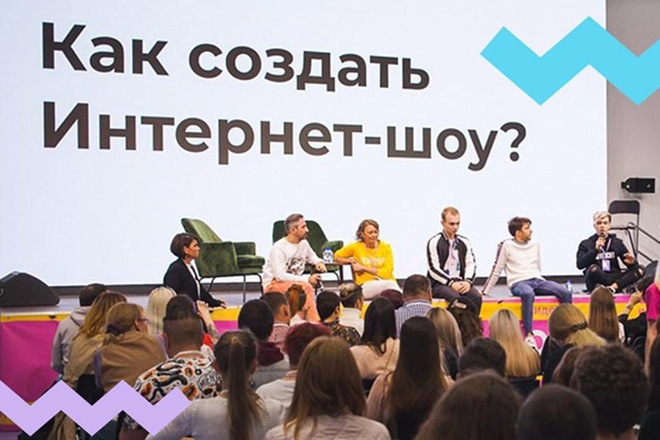 Даже если вы ничего не понимаете в соцсетях, на фестивале вам по полочкам разложат из чего состоит русский видеоблогинг