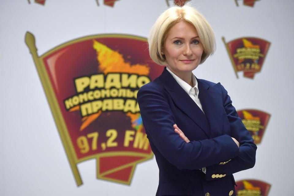 Глава Росреестра Виктория Абрамченко в гостях у Радио «Комсомольская правда».