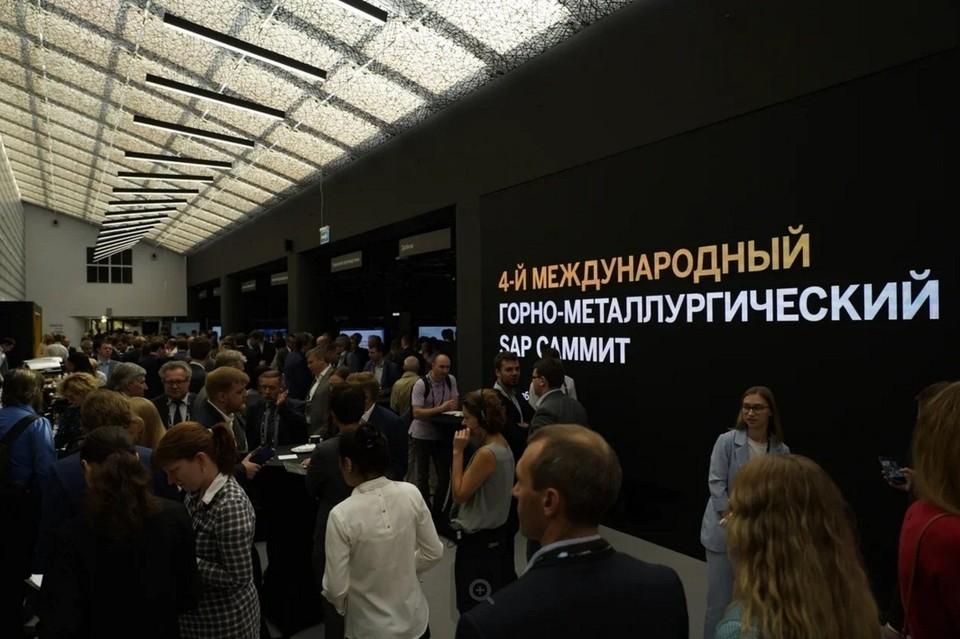 """Фото: Пресс-служба компании """"Металлоинвест"""""""