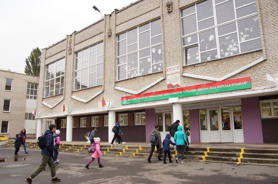 После распоряжения президента уволили не только чиновников, но и директора № 15 Гомеля Марину Черненко