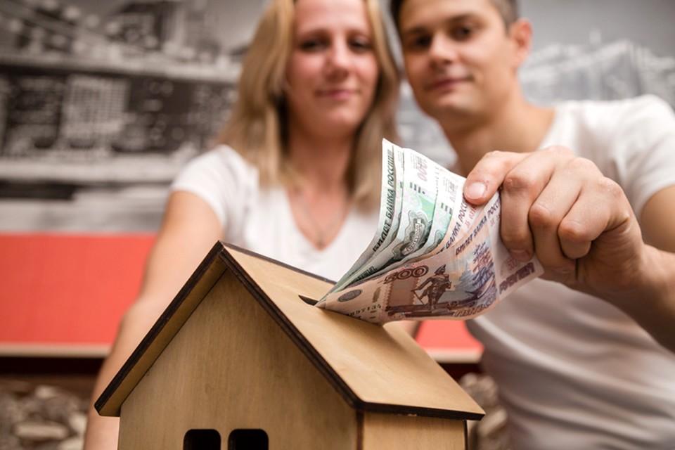 Сколько будем отдавать государству, покупая квартиру в 2020 году?