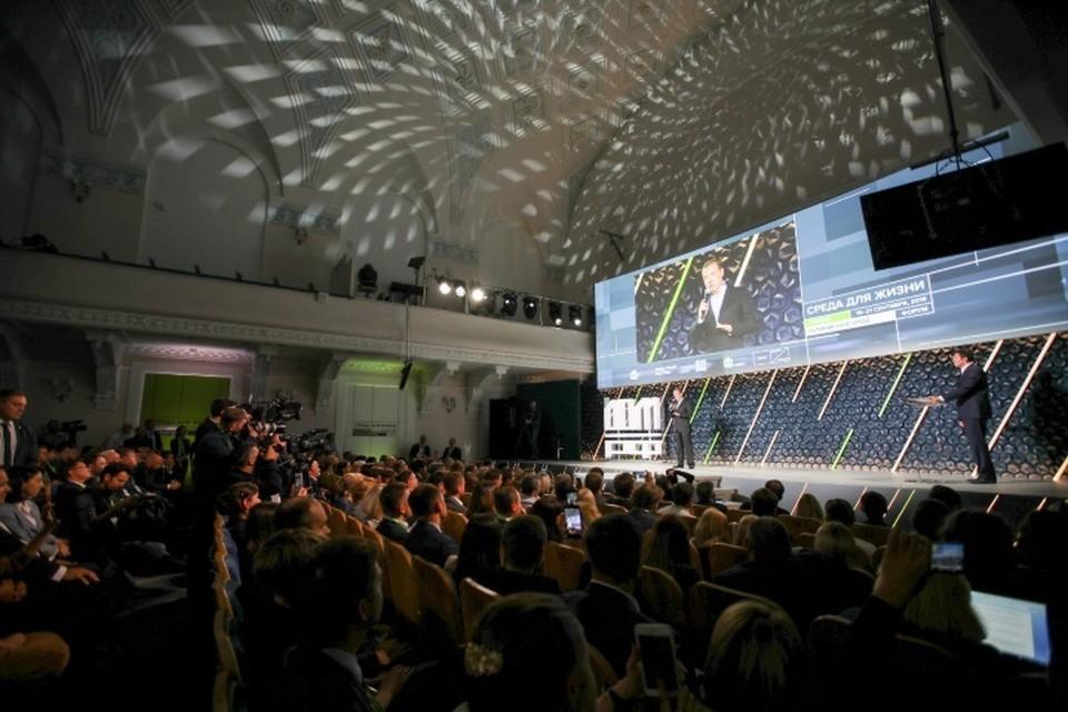 20 сентября в Великом Новгороде завершилась деловая программа форума «Среда для жизни: города»