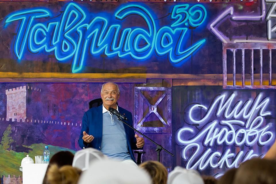 Идейный вдохновитель фестиваля Никита Михалков. Фото: Сергей Мальгавко/ТАСС