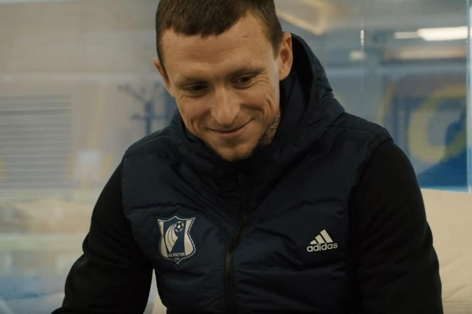 "Павел Мамаев - футболист ""Ростова""."