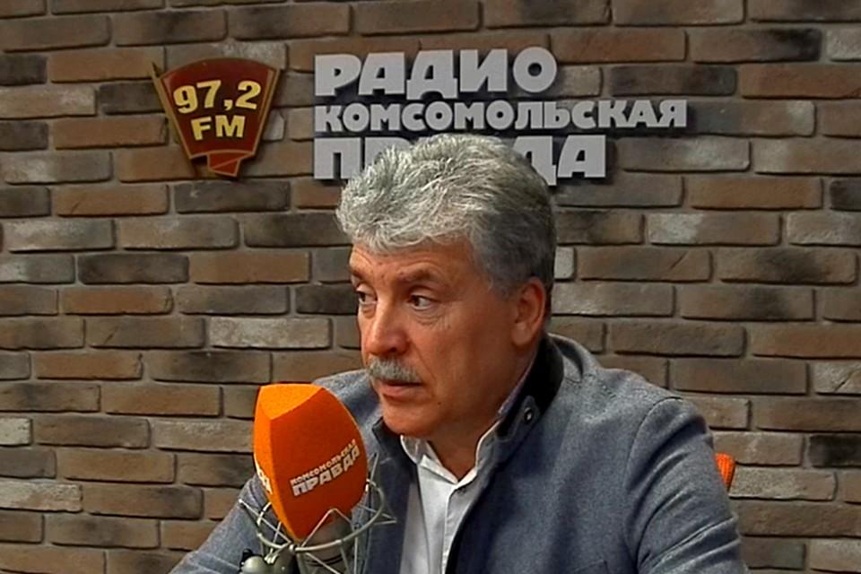 Директор «Совхоза им. Ленина» и экс-кандидат в президенты России Павел Грудинин в гостях у Радио «Комсомольская правда».